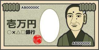 カット一万円